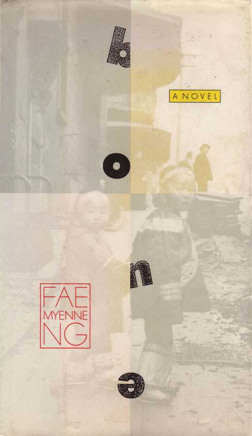 an analysis of the fae myenne ngs novels Fae myenne ng's bone is in this tradition its story of an old san francisco couple and their three grown children gives a sense of the wildness underlying the changes that the two generations go through.