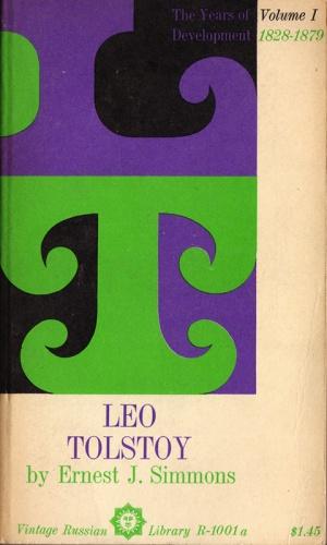 1954 Milton Glaser